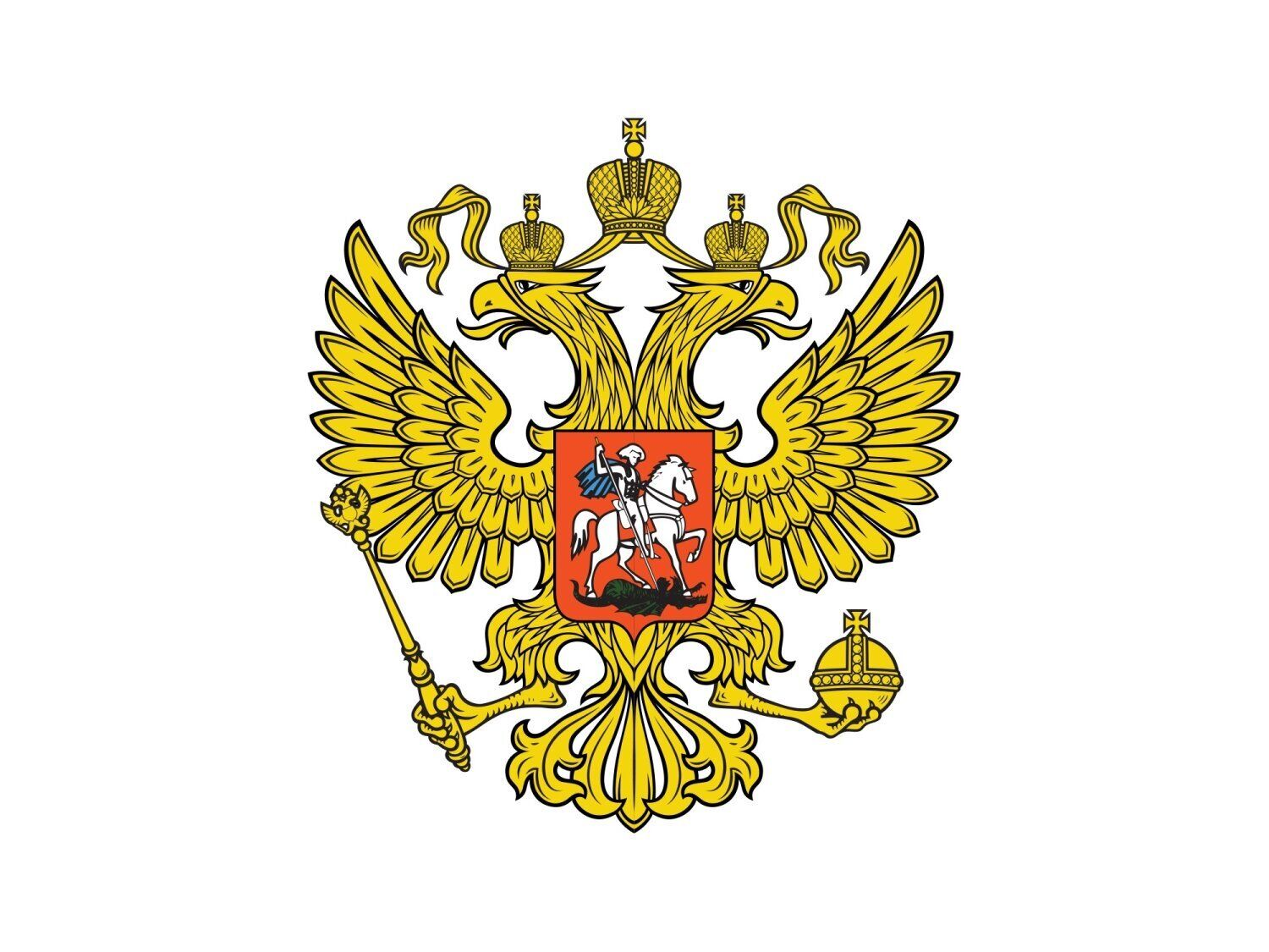 Russia's coat of arms.