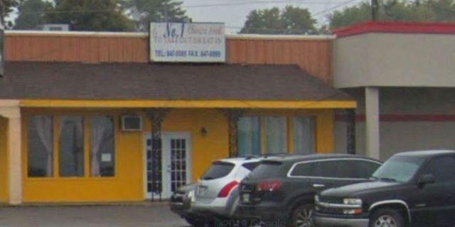 An external image of No. 1 Chinese Restaurant in Old Hickory, Tenn.