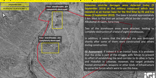 Both Iran and Syria have remained quiet about the existence of this base.