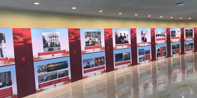 A pro-China exhibition at the United Nations. (Ben Evansky/Fox News)