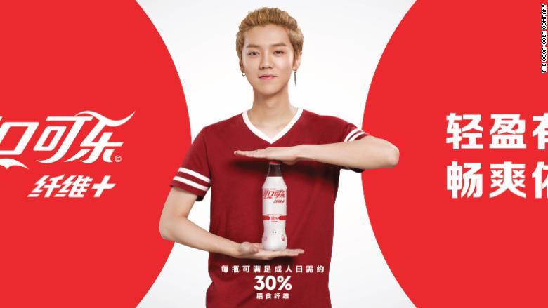 coca cola plus china