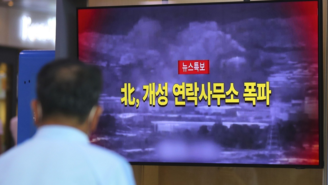 North Korea blows up inter-Korean liaison office amid rising tensions with South Korea