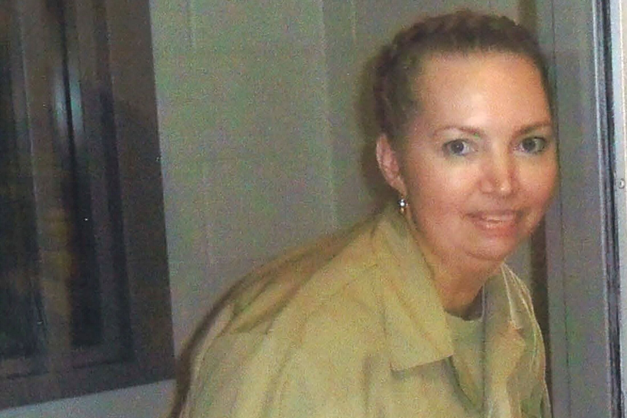 Lisa Montgomery has asked Trump to spare her life and commute her sentence to life in prison without the possibility of parol